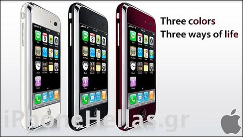 iphone 3g preis 2008
